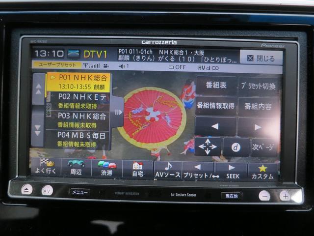 Fパッケージ フルセグ付ナビ ETC スマートキー(17枚目)
