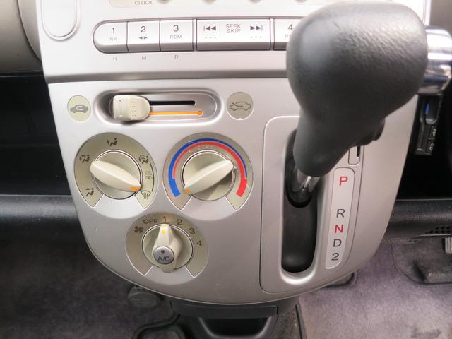 「ホンダ」「ライフ」「コンパクトカー」「奈良県」の中古車16