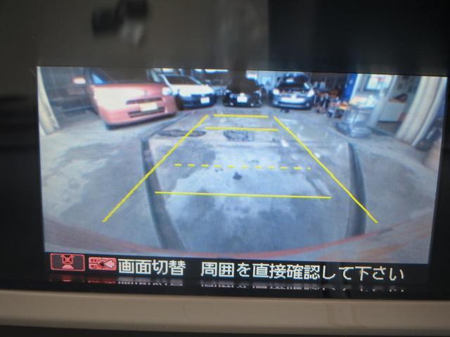 G・Lパッケージ HIDライト バックカメラ プッシュスタート スマートキー(20枚目)