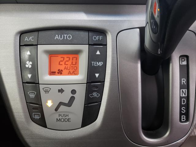 カスタム RS 4WD(12枚目)