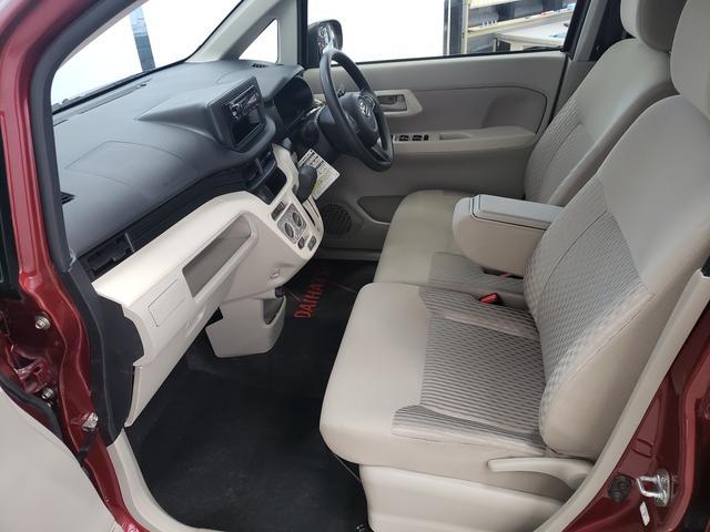 L 4WD キーレス(22枚目)