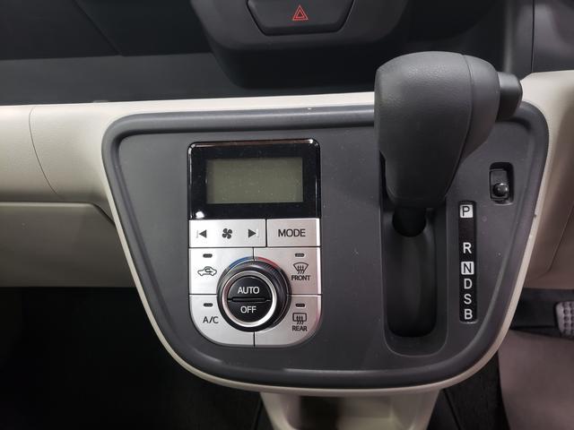 X Lパッケージ SA3 4WD ワンオーナー(11枚目)