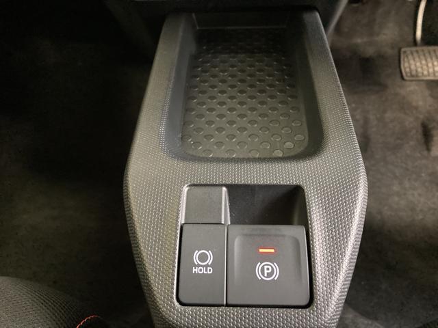 G 4WD ナビ ドライブレコーダー付(18枚目)