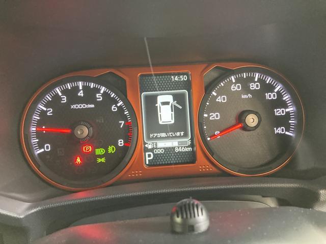 G 4WD ナビ ドライブレコーダー付(23枚目)