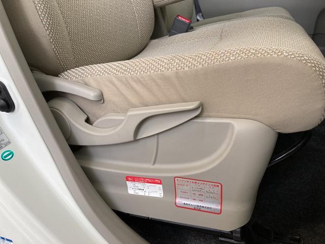 Xターボ スマートセレクションSA 4WD 純正ナビ 左側電動スライドドア(10枚目)