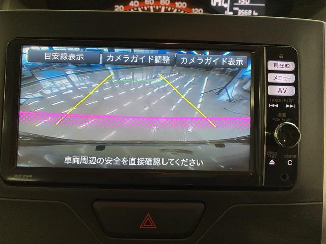 X スマートセレクションSA(5枚目)