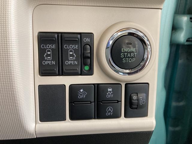 Xリミテッドメイクアップ SAII 両側電動スライドドア キーフリー オートライト(10枚目)