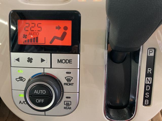 Xリミテッドメイクアップ SAII 両側電動スライドドア キーフリー オートライト(11枚目)