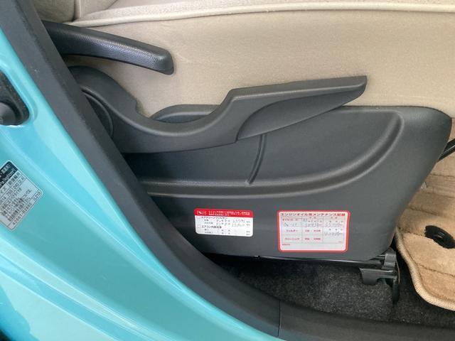 Xリミテッドメイクアップ SAII 両側電動スライドドア キーフリー オートライト(20枚目)