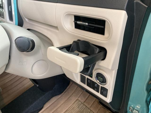 Xリミテッドメイクアップ SAII 両側電動スライドドア キーフリー オートライト(22枚目)
