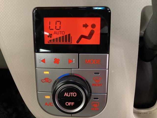 X SAII 4WD オートエアコン オートライト キーフリー 14インチアルミホイール(9枚目)