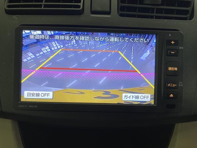 L SA バックモニター キーレスエントリー 電動格納ドアミラー マニュアルエアコン(5枚目)