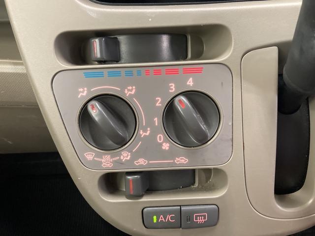 L SA バックモニター キーレスエントリー 電動格納ドアミラー マニュアルエアコン(18枚目)
