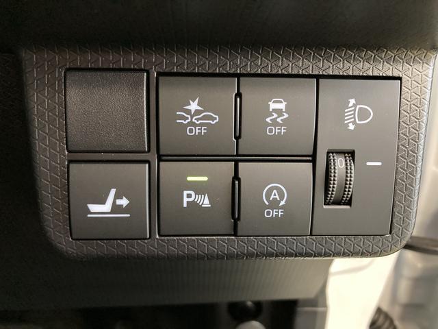X LEDヘッドランプ 片側電動スライドドア シートヒーター(8枚目)