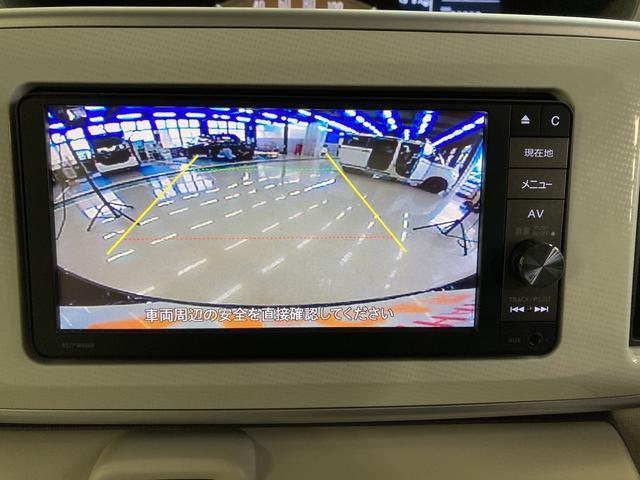 Xリミテッド SAII ナビ バックモニター ETC 両側電動スライドドア オートライト(8枚目)