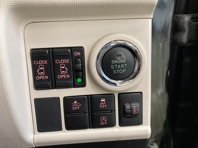 Xリミテッド SAII ナビ バックモニター ETC 両側電動スライドドア オートライト(9枚目)