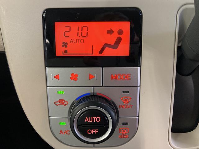 Xリミテッド SAII ナビ バックモニター ETC 両側電動スライドドア オートライト(11枚目)