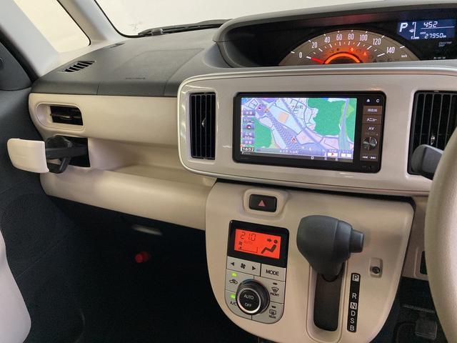 Xリミテッド SAII ナビ バックモニター ETC 両側電動スライドドア オートライト(21枚目)