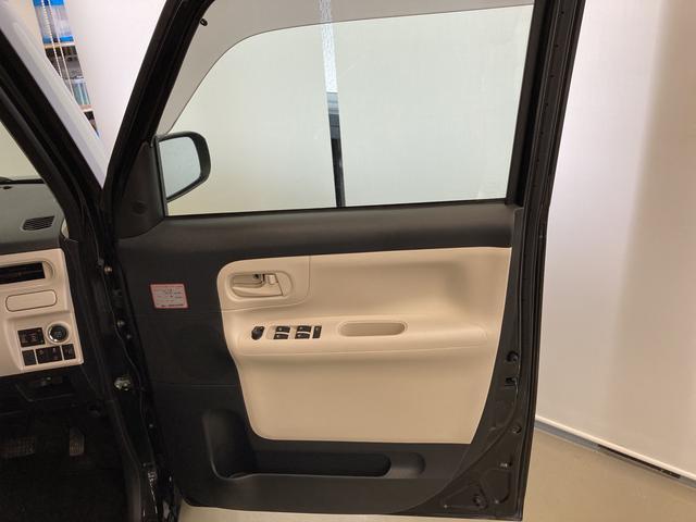Xリミテッド SAII ナビ バックモニター ETC 両側電動スライドドア オートライト(26枚目)