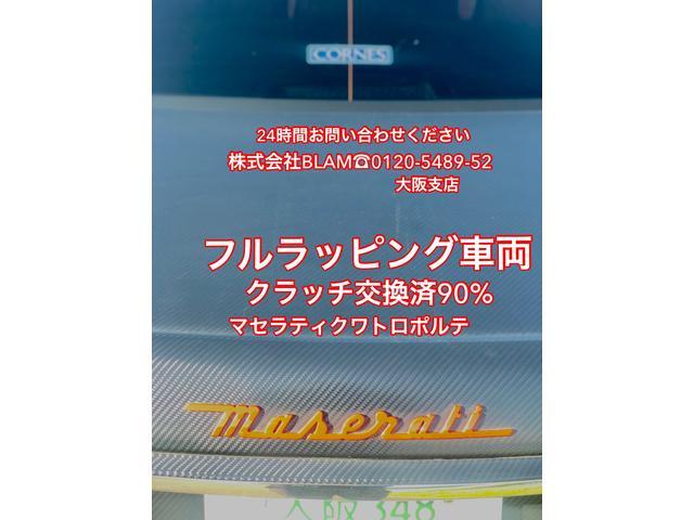 「マセラティ」「マセラティ クアトロポルテ」「セダン」「大阪府」の中古車2