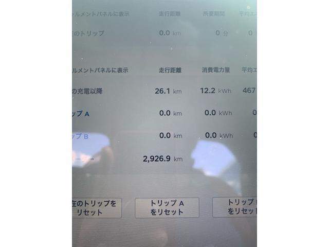 「テスラ」「テスラ モデルX」「SUV・クロカン」「大阪府」の中古車8