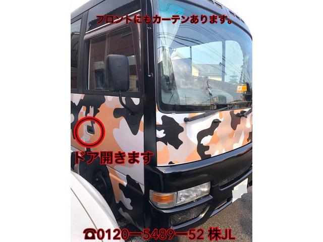 「日産」「シビリアンバス」「その他」「大阪府」の中古車5