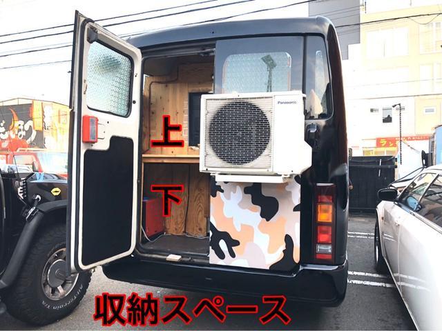 「日産」「シビリアンバス」「その他」「大阪府」の中古車6