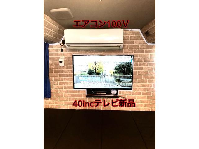 「日産」「シビリアンバス」「その他」「大阪府」の中古車9