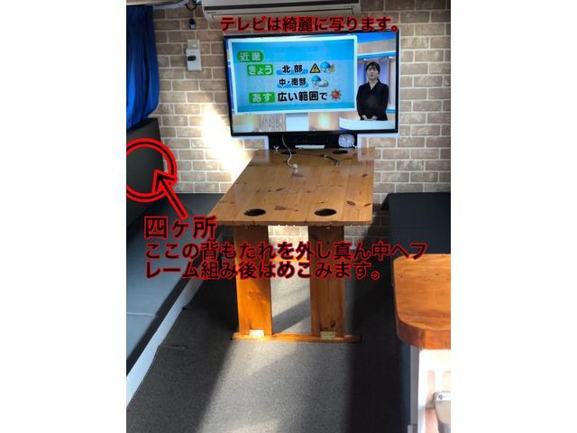「日産」「シビリアンバス」「その他」「大阪府」の中古車24