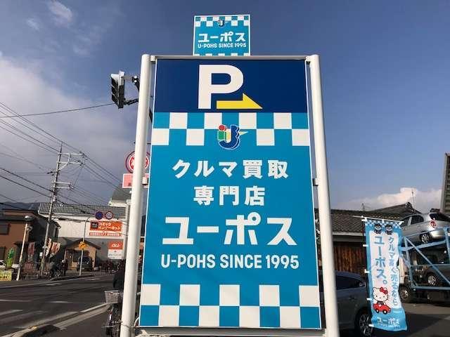 「トヨタ」「ルーミー」「ミニバン・ワンボックス」「滋賀県」の中古車37