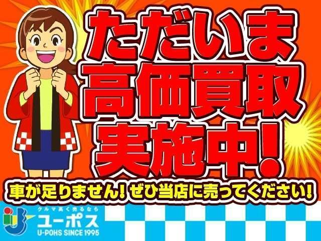 「トヨタ」「レジアスエースバン」「その他」「滋賀県」の中古車32