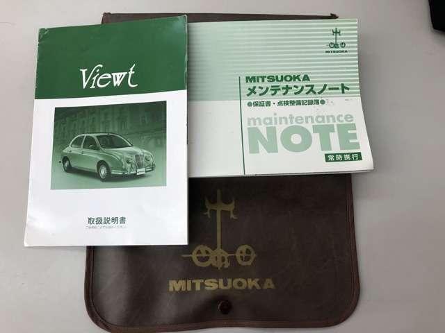 「ミツオカ」「ビュート」「セダン」「滋賀県」の中古車20
