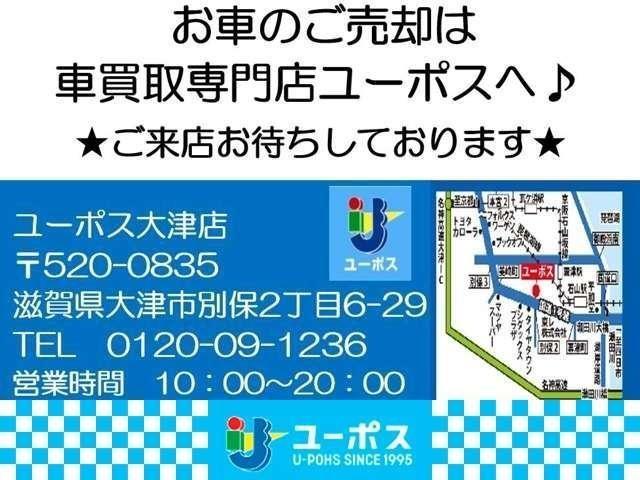 「ミツオカ」「ビュート」「セダン」「滋賀県」の中古車39