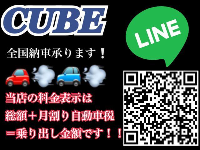 弊社ホームページでは、レンタカー情報なども最新情報を毎日更新中♪アクセスはhttp://www.cube-kk.com/まで。