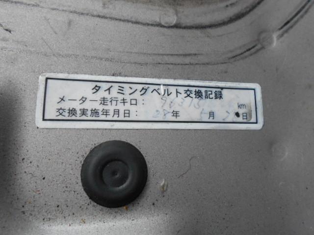 「トヨタ」「トヨタ」「その他」「大阪府」の中古車13