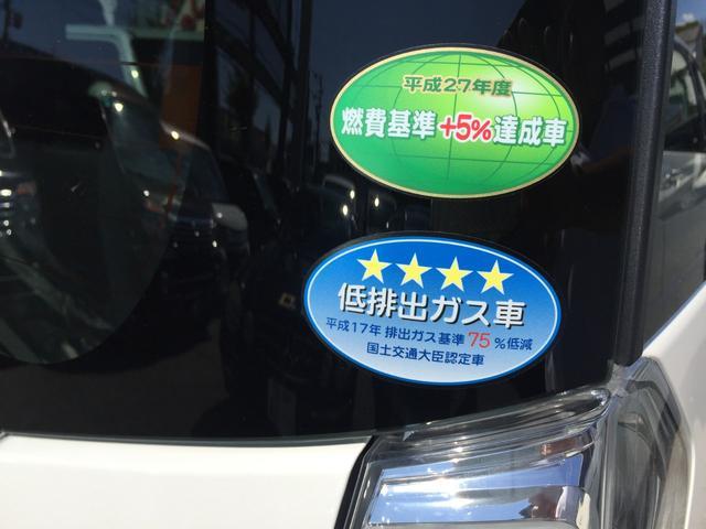 「日産」「デイズルークス」「コンパクトカー」「大阪府」の中古車17