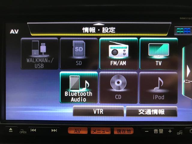 「トヨタ」「ブレイド」「コンパクトカー」「大阪府」の中古車14