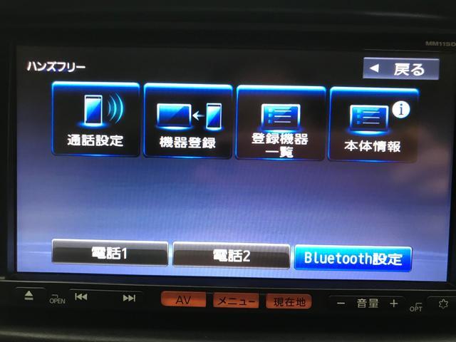 「トヨタ」「ブレイド」「コンパクトカー」「大阪府」の中古車15
