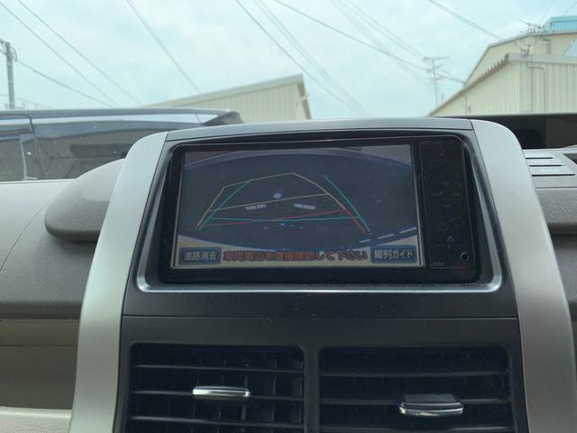 S Gエディション ナビ ETC バックカメラ 両側電動ドア(5枚目)