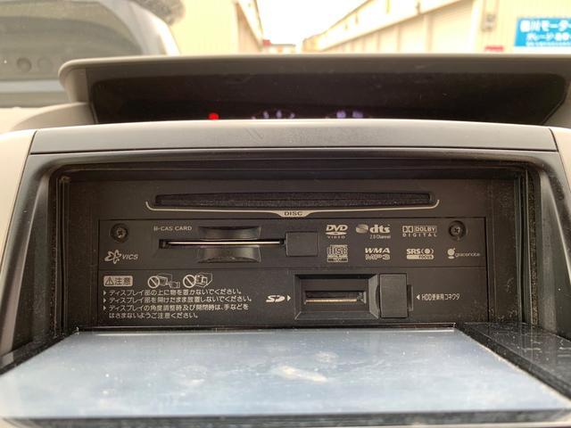 S Gエディション ナビ ETC バックカメラ 両側電動ドア(6枚目)