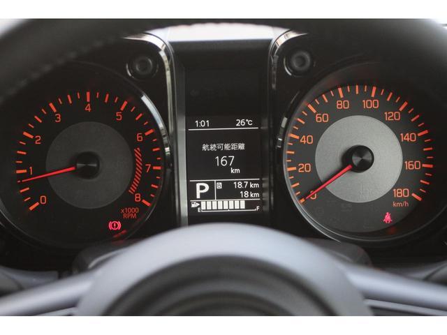 JC 登録済未使用車 衝突軽減ブレーキ 車線逸脱 4AT(16枚目)