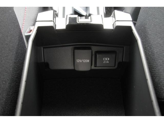 G Z 登録済未使用車 モデリスタフルエアロ TSS(20枚目)