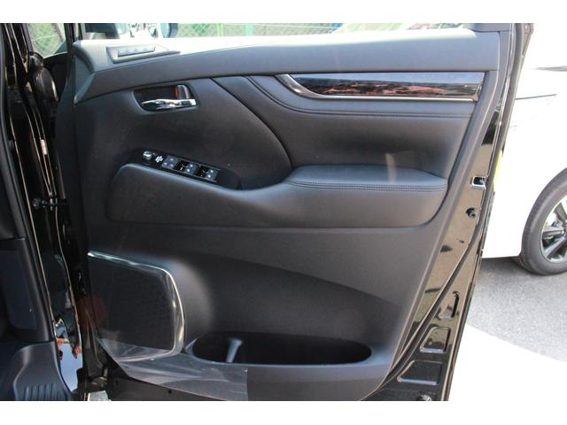 2.5Z Gエディション 登録済未使用車 サンルーフ ムーンルーフ 三眼LED デジタルインナーミラー ディスプレイオーディオ パワーシート(24枚目)