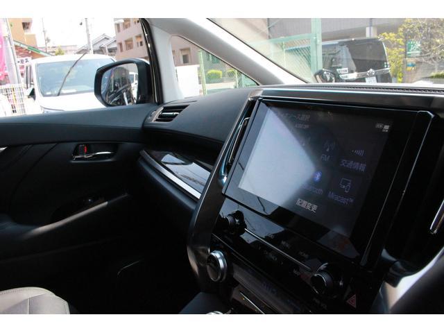 2.5Z Gエディション 登録済未使用車 サンルーフ ムーンルーフ 三眼LED デジタルインナーミラー ディスプレイオーディオ パワーシート(38枚目)