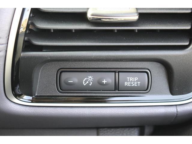 ハイウェイスターV 登録済未使用車 衝突軽減ブレーキ プロパイロット 全方位モニター LEDヘッドライト アルミ 両側パワースライドドア(30枚目)