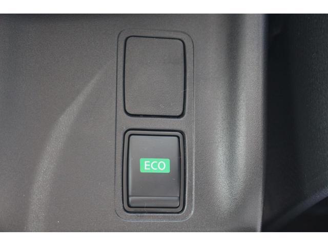 ハイウェイスターV 登録済未使用車 衝突軽減ブレーキ プロパイロット 全方位モニター LEDヘッドライト アルミ 両側パワースライドドア(36枚目)