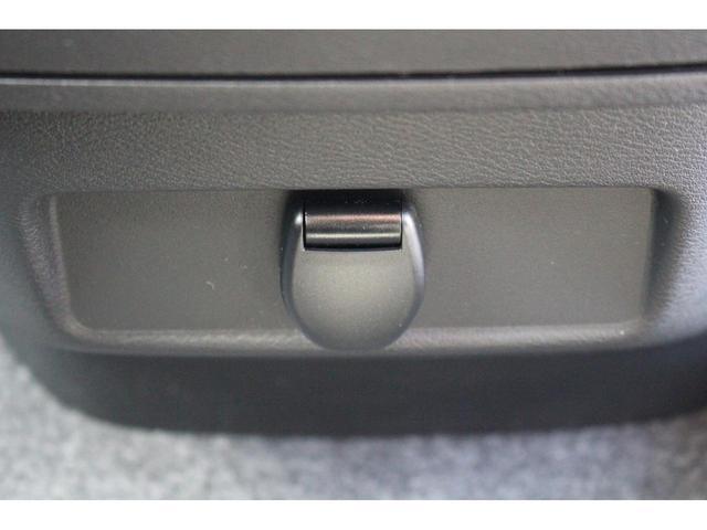 ハイウェイスターV 登録済未使用車 衝突軽減ブレーキ プロパイロット 全方位モニター LEDヘッドライト アルミ 両側パワースライドドア(37枚目)
