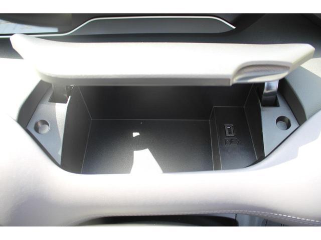 ハイウェイスターV 登録済未使用車 衝突軽減ブレーキ プロパイロット 全方位モニター LEDヘッドライト アルミ 両側パワースライドドア(38枚目)