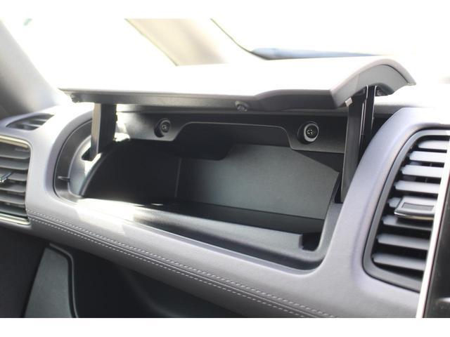 ハイウェイスターV 登録済未使用車 衝突軽減ブレーキ プロパイロット 全方位モニター LEDヘッドライト アルミ 両側パワースライドドア(39枚目)