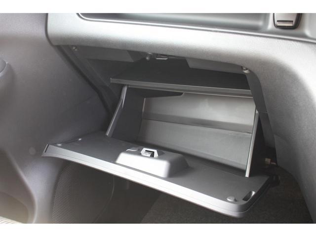 ハイウェイスターV 登録済未使用車 衝突軽減ブレーキ プロパイロット 全方位モニター LEDヘッドライト アルミ 両側パワースライドドア(40枚目)